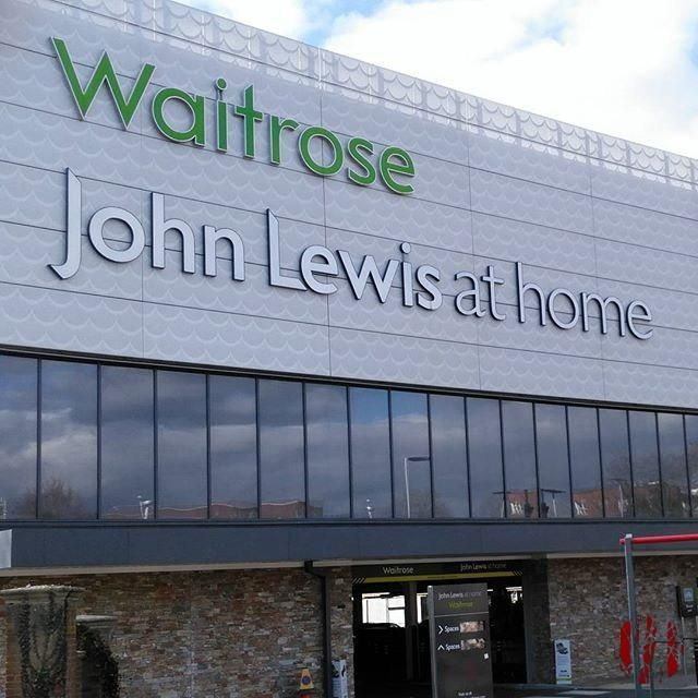 Photograph of large store, 'John Lewis At Home'