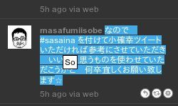 Large chunk of text from Masafumi Isobe's Twitter feed which the translation software renders as just 'So'.