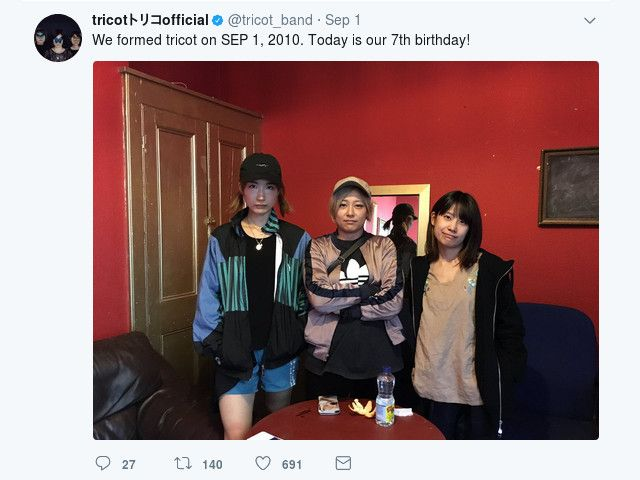 The Japanese trio Tricot not looking over enthused on their seventh anniversary.